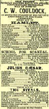 Star Theatre Playbill with Miriam O'Leary as Lucius in Julius Caesar-Tinted-Resized.jpg (216267 bytes)
